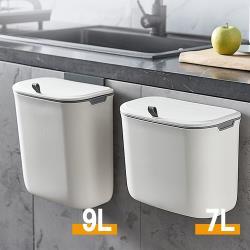 E-Pin逸品生活_廚房美型壁掛滑蓋垃圾桶 (7L/廚櫃/廚餘)