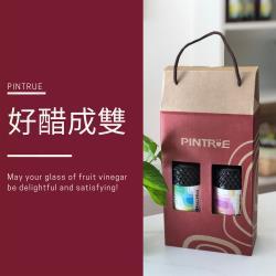 果醋禮盒 好醋成雙 (黑后葡萄醋700ml+金香葡萄醋700ml) PINTRUE.品醋迷