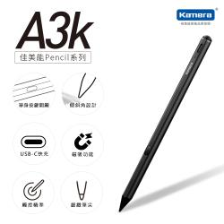 傾斜角 A3k 筆身觸控開機 快充磁吸手寫筆 防誤觸觸控筆 IPAD 專用 APPLE PENCEIL 黑 Kamera
