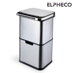 美國ELPHECO 不鏽鋼除臭四格分類感應垃圾桶ELPH8889