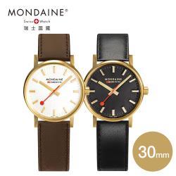 MONDAINE 瑞士國鐵 evo2 Gold時光走廊腕錶 - 30mm 栗棕金/霧黑金