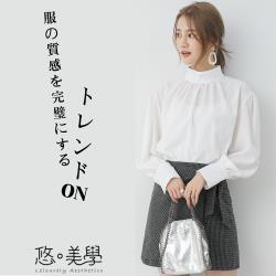 【悠美學】日系文藝立領泡泡袖素色造型上衣(M~XL)