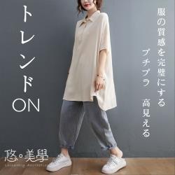 【悠美學】日系文藝翻領素色傘狀造型上衣(F)