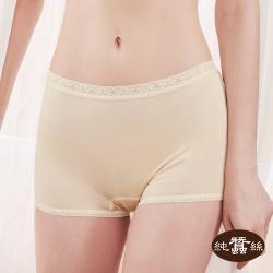 【岱妮蠶絲】純蠶絲42針110G蕾絲高腰平口內褲-膚(RWA5A301)