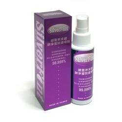(Silver Font)銀豐奈米銀鋅淨蜜防護噴劑 (SFHO-01)