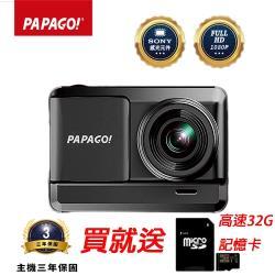 PAPAGO!  ES36 Sony 行車紀錄器 送 32G記憶體