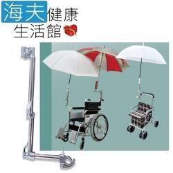 海夫健康生活館 日華 不鏽鋼 輪椅 單車 雨傘固定架(ZHCN2047)