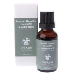 水氧機專用精油 香氛精油 加濕器精油 水溶性精油(茶樹尤加利)歐盟認證