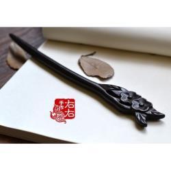 手工雕刻黑檀木髮簪子