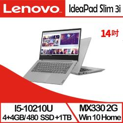 特仕機 Lenovo IdeaPad Slim 3i (i5-10210U/4G+4G/480G SSD+1TB/MX330 2G /14/W10)