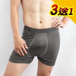 源之氣 竹炭無縫男平口褲(3+1件) RM-20013 -台灣製