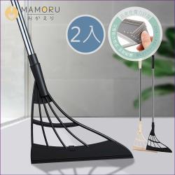 《MAMORU》超值2入_乾濕兩用矽膠魔術刮刀拖把(刮拖/掃把/拖把)