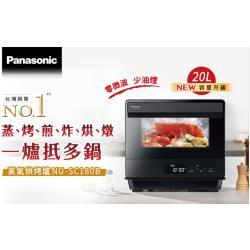 Panasonic 國際牌 20公升蒸氣烘烤爐 NU-SC180B-庫(f)