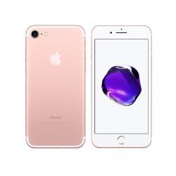 【福利品】Apple iPhone 7 256G 4.7吋智慧型手機(九成新)
