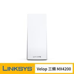 (一入) Linksys Velop 三頻 MX4200 Mesh WiFi6 網狀路由器