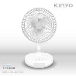 停電抗夏必備 【KINYO】 8吋充電涼風扇 USB風扇CF-5770-庫