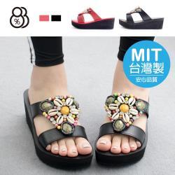 【88%】MIT台灣製 前3後6cm涼鞋 度假風休閒貝殼水鑽 皮革楔型厚底涼拖鞋