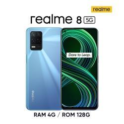 realme 8 5G 大電量輕薄飆速機 (4GB/128GB)-飆速藍
