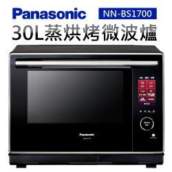 Panasonic 國際牌 30L蒸氣烘烤微波爐NN-BS1700