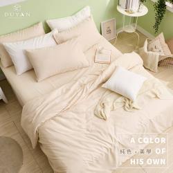 DUYAN竹漾-天絲絨雙人加大床包被套四件組-奶茶色