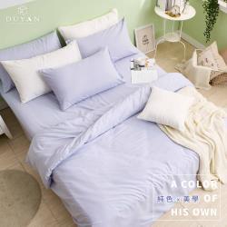 DUYAN竹漾-天絲絨雙人加大床包三件組-粉黛紫