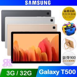 Samsung Galaxy Tab A7 T500 (3G/64G) 10.4吋WiFi平板電腦