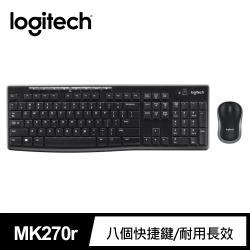 Logitech羅技 MK270R 無線鍵盤滑鼠組