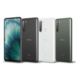【福利品】HTC U20 5G 6.8吋智慧型手機 8G/256G