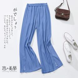 【悠美學】日系簡約優雅涼感絲棉造型寬褲(M~2XL)