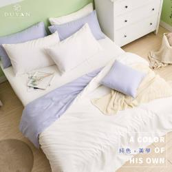 DUYAN竹漾-天絲絨雙人加大床包被套四件組-優雅白床包+白紫被套