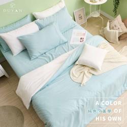 DUYAN竹漾-天絲絨雙人加大床包被套四件組-薄荷綠床包+白綠被套