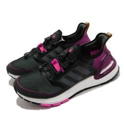 adidas 慢跑鞋 UltraBOOST C RDY 女鞋 愛迪達 三線 路跑 緩震 輕量 反光 黑 紫 EG9803 [ACS 跨運動]