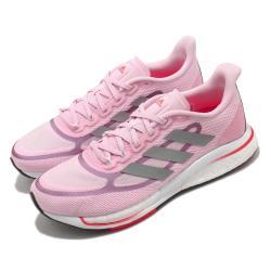 adidas 慢跑鞋 Supernova Plus 女鞋 愛迪達 路跑 緩震 輕量 透氣 粉 銀 FX6671 [ACS 跨運動]