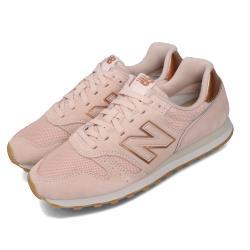 New Balance 休閒鞋 WL373CC2B 運動 女鞋 [ACS 跨運動]