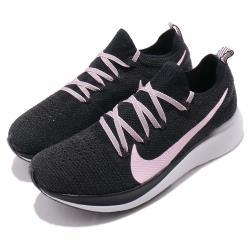 Nike Zoom Fly Flyknit 女鞋 AR4562-001 [ACS 跨運動]