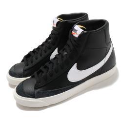 Nike 休閒鞋 Blazer Mid 77 運動 男鞋 經典款 皮革 質感 簡約 球鞋 穿搭 黑 白 BQ6806002 [ACS 跨運動]