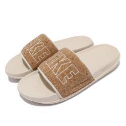 Nike 拖鞋 Offcourt SE 輕便 套腳 女鞋 基本款 大logo 軟木造型 夏日 穿搭 棕 CT0624200 [ACS 跨運動]