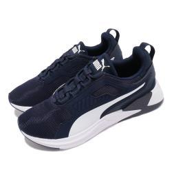 Puma 訓練鞋 Disperse XT 男鞋 健身 重訓 多功能訓練鞋 運動 藍 白 19372804 19372804 [ACS 跨運動]