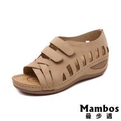 【Mambos 曼步適】 坡跟涼鞋魔鬼粘涼鞋/個性交叉編織縷空復古厚底坡跟魔鬼粘涼鞋 杏