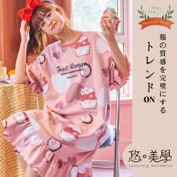 【悠美學】日系精梳棉居家浪漫甜美可愛造型洋裝(M~2XL)