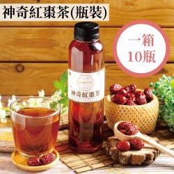 莊廣和堂-神奇紅棗茶(瓶裝)10瓶