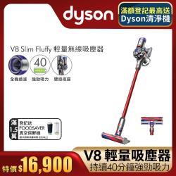 登記送帆布包+二合一吸頭+LED隙縫吸頭↘Dyson戴森 SV10K V8 Slim Fluffy 輕量無線吸塵器-庫