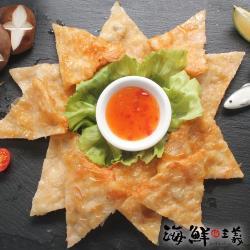 【海鮮主義】月亮花枝蝦餅(約210g/包;5包組)