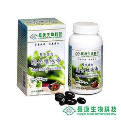 長庚生技 螯合礦物-綜合維他命3入(90粒/瓶)