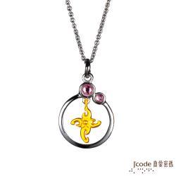 J'code真愛密碼 十字架 純金+925純銀墜飾