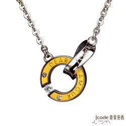 J'code真愛密碼 愛的圈套 黃金+白鋼女項鍊