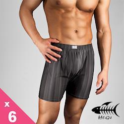 HEGU黑絲絨竹炭紗男性平口褲六件組