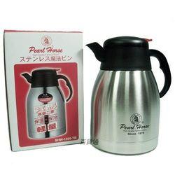 日本寶馬牌 輕量真空二重保溫壺咖啡壺1500ml