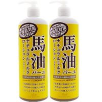 【日本Loshi 馬油】天然潤膚乳液/霜 485mlx2入組