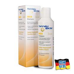 德國欣髮源 Thymuskin MED加強-高效生物活性洗髮精(200ml*1)